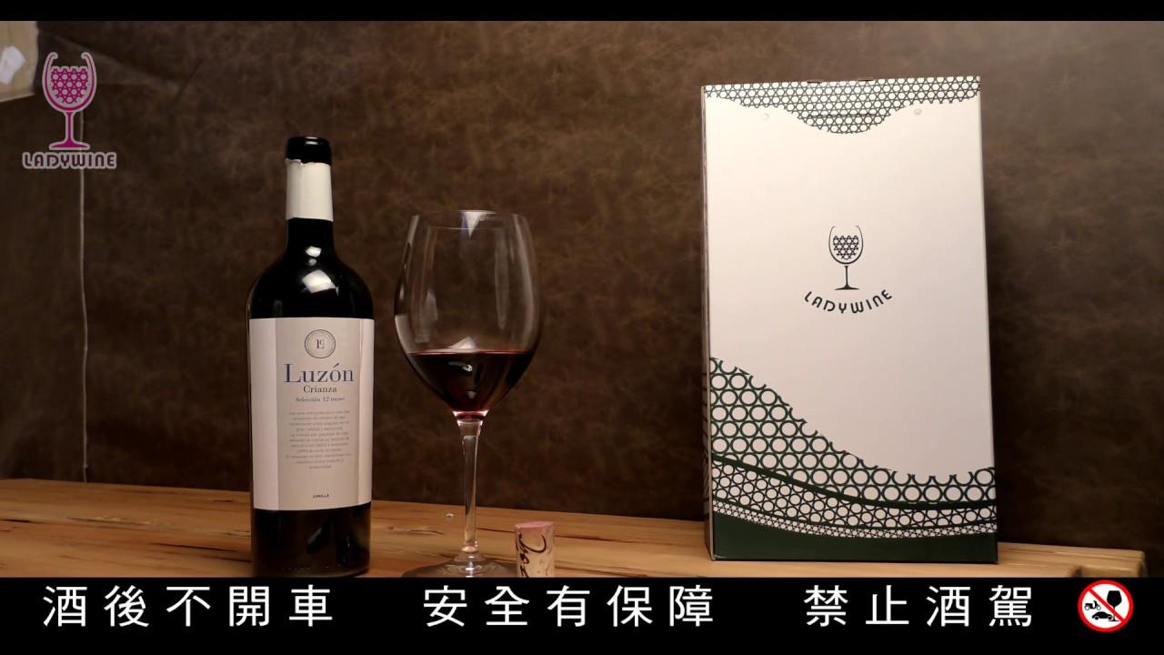 Ladywine 紅酒小姐//呂頌酒莊桶熟紅葡萄酒 - YouTube