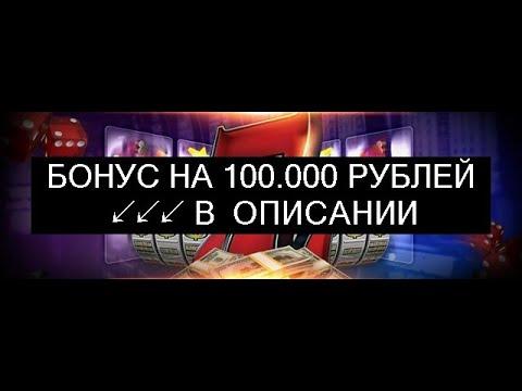 Казино вулкан плей удачи american casino free online