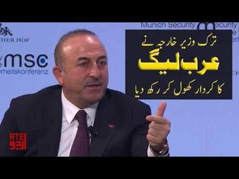 Turkish FM slams Arab League in Munich Security Conference 2018