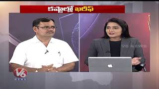Impact Of Monsoon Delay On Farmers | Special Discussion | V6 N…