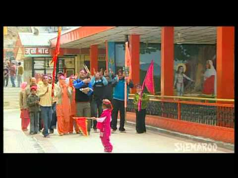 Tu Ek Vaar Vekh - Punjabi Devotional Song - Kalyug De Avtar Baba Balak Nath