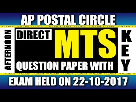 AP Postal circle - direct mts question paper with key exam date- 22-10-2017 afternoon-vv academy