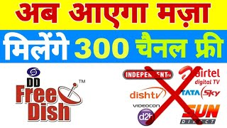 Good News | dd free dish going to start E-Auction | By Pure Tech
