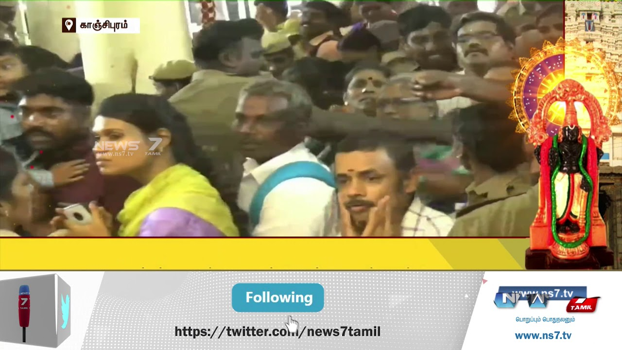 News7 Tamil | News7 | Global Tamil News Channel | Online news for