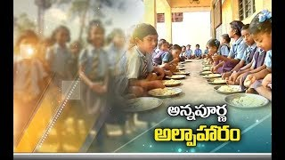 Annapruna - Free Breakfast Scheme | A Massive Help to School Going Kids | in Lakkavarapu Kota