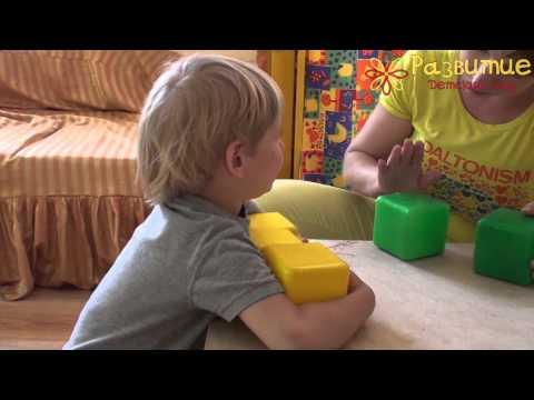 Основы математических представлений: индивидуальная работа со 2-й младшей группой детского сада.