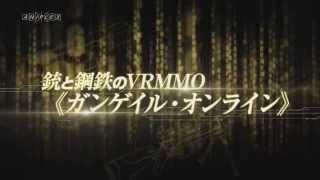 Sword Art Online 2 PV Trailer 1 1080p