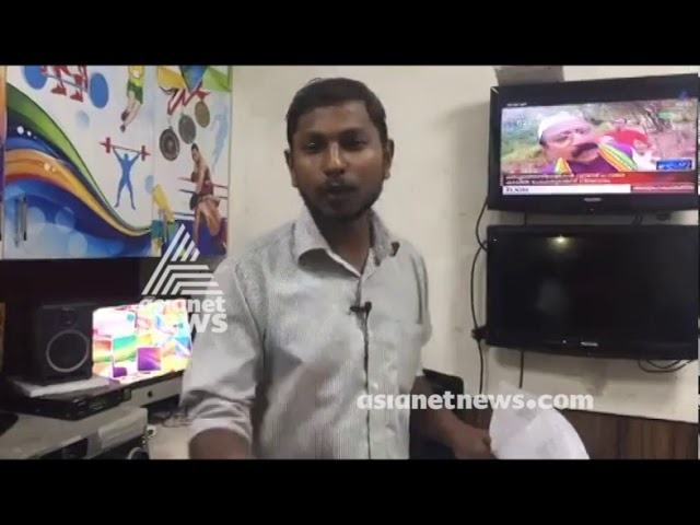 Daily News Bulletin Asianet News Web Special 13 March 2018