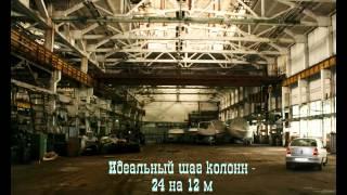 Производственное помещение, площадью 5 755 кв.м в Самаре. Продажа(, 2016-04-08T14:20:31.000Z)