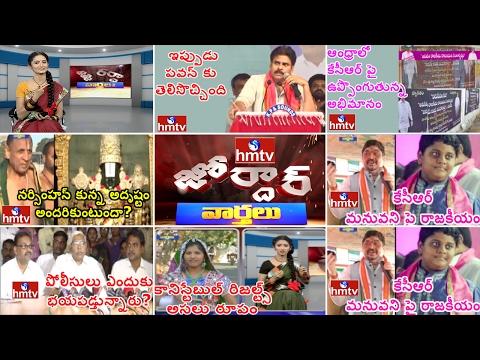 Pawan Kalyan in Satyagraha Deeksha | KCR Posters in Tirupati | KCR