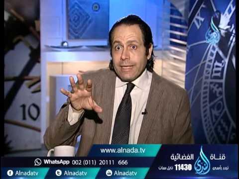 عفواً أيها السادة (2) | الدكتور ياسر نصر | 60 دقيقة