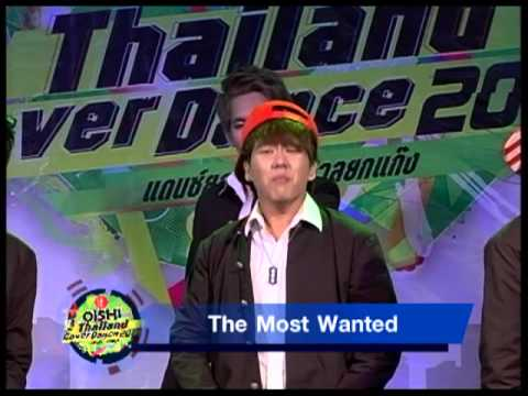 Oishi Cover Dance 2013_08 : The Most Wanted