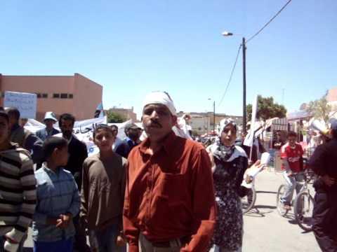 1er Mai UMT Youssoufia