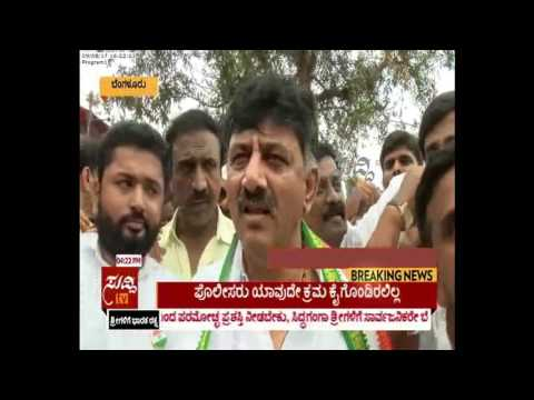 Chit Chat With D.K. Shivakumar About Gujarat Rajya Sabha Election  |  ಸುದ್ದಿ ಟಿವಿ