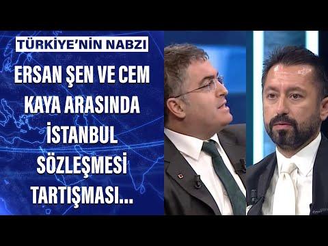 Prof.Dr. Ersan Şen ve Cem Kaya arasında İstanbul Sözleşmesi tartışması...