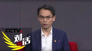 [对话]大国利器——总师如何克服最大的敌人?| CCTV财经