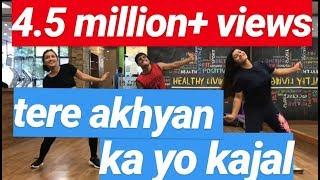Tere Akhyan Ka Yo Kajal Dance , Sapna Chaudary, 2018