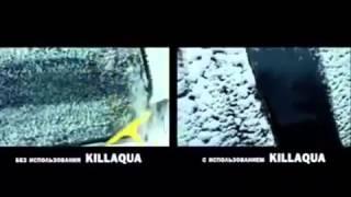 KillAqua - АнтиДОЖДЬ, АнтиГРЯЗЬ, АнтиЛЕД!