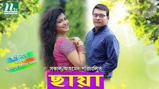 Most Popular Romantic Bangla Natok