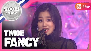 Show Champion EP.314 TWICE - FANCY