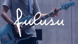 """fulusuの1st Single """"ash"""" より、剣士:後藤佑介氏とのコラボMV""""ash""""を公..."""