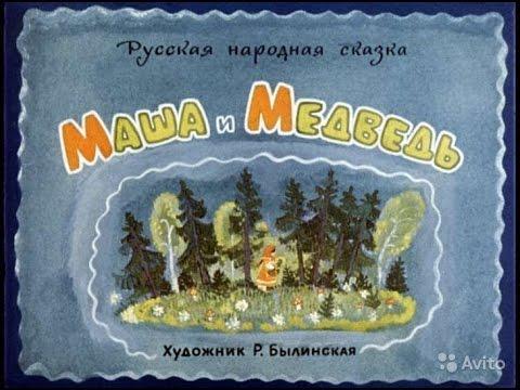 Доктор айболит фото из мультфильма