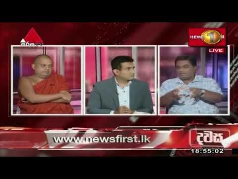Dawasa Sirasa TV 19th September 2019