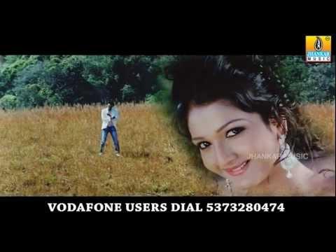 Phala Phala Jataayu Movie feat. Raaj,Surabhi