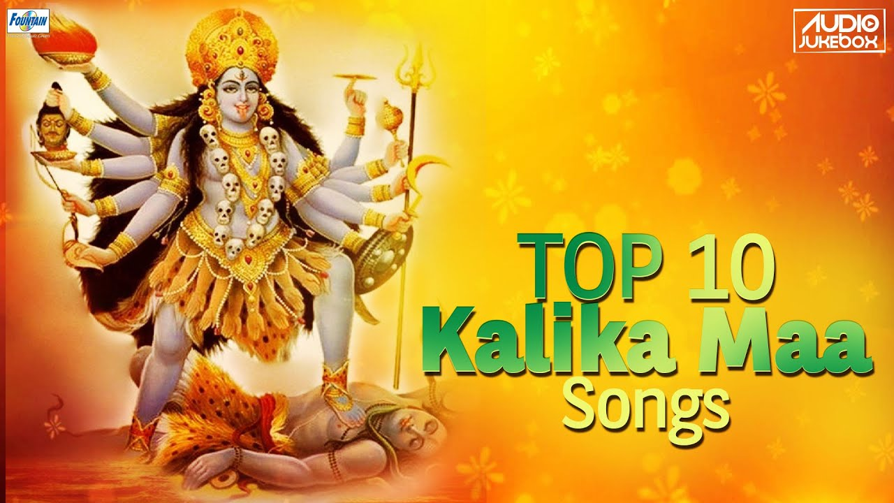 Top 10 Mahakali Maa Songs | Kalika Maa Gujarati Bhajans Non Stop | Gagan,  Chandrika & Rekha