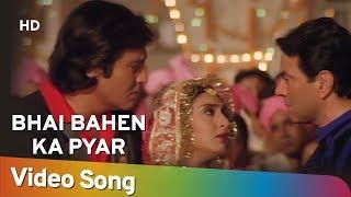 bhai bahen ka pyar farishtay 1991 songs dharmendra vinod khanna bappi lahiri hits