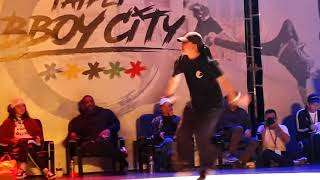 Final Battle BGirl