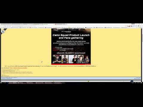 CPU Ryzen 7 1700 Test VMware Workstation Pro 12