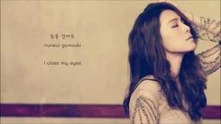 Kahi - Slow [Eng Sub - Romanization - Hangul]
