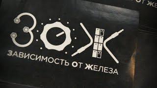 Musikmesse NAMM Russia 2017 - приглашение на выставку.