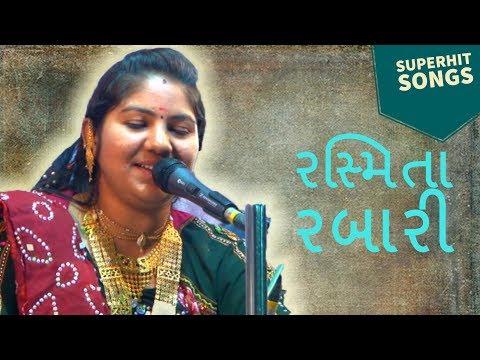 rasmita rabari 2017 dayro - new gujarati bhakti bhajan