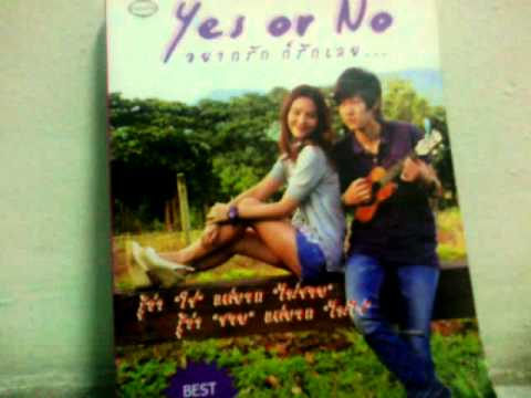 Sobta Ost. Yes or No quitar cover by Timod Thj^^