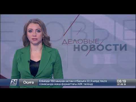 Авиабилеты подорожали в Казахстане