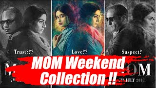 MOM Weekend BOX OFFICE Collection, Sridevi film going STRONG | FilmiBeat