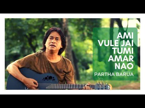 Ami Bhule Jai Tumi Amar Nao - Partha Barua