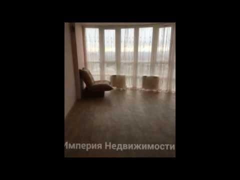 2-х кв.ул.Пятигорская цена 3150000