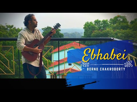 Ebhabei by Borno | Borno chakroborty | Love Anthem | Romantic song | Bangla lyric video | Love song