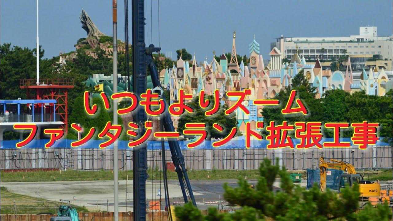 いつもよりズーム☆美女と野獣の城予定地】東京ディズニーランド☆大