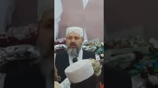 Peer Alsyed Abdul Qadir Jamal Uddin Albagdadi Dua e Khair
