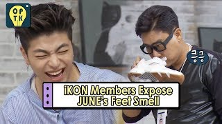 [Oppa Thinking - iKON] Disclosure Of JUNE's Smelly Feet 20170715