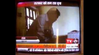 BHADRA NEWS RAJSTHAN ...TV24