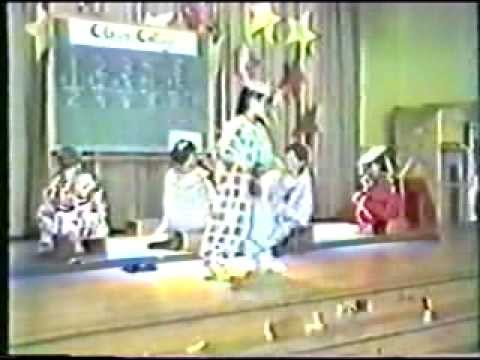 Beverly Farms Elementary School Kindergarten Circus - June 16 1987