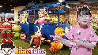 캐릭터와 함께한 라임의 하루! 서울애니메이션센터 LimeTube toy review