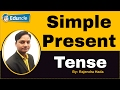 Learn Simple Present Tense Grammar Rules in 15 minutes - Hindi (With exercises)