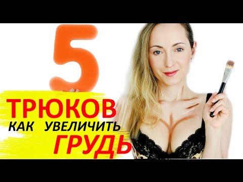 Книги Русское фэнтези читать онлайн