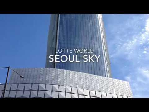 LOTTE WORLD TOWER 〝SEOUL SKY〟